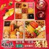 おせち料理通販人気ランキング2021(板前魂)はこちら!!
